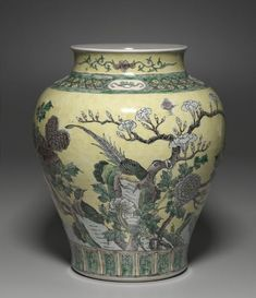 Jar with Flowers, Rocks and Pheasants, 1662-1722 China, Qing dynasty (1644-1912), Kangxi mark and reign (1662-1722)
