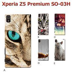 Xperia Z5 Premium SO-03H (ねこ01) B [C005604_02] 猫 にゃんこ キャット ペット ネコ エクスペリア スマホ ケース docomo