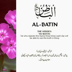 Asma Ul Husna 99 Names Of Allah God. The 99 Beautiful Names of Allah with Urdu and English Meanings. 100 Names Of Allah, Names Of God, Islam Hadith, Allah Islam, Alhamdulillah, Islam Quran, Prayer Verses, Quran Verses, Allah Quotes