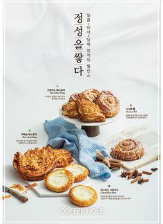 Food Graphic Design, Food Menu Design, Food Packaging Design, Flyer And Poster Design, Food Poster Design, Food Photography Styling, Food Styling, Food Banner, Food Art
