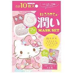NEW Japan Gals Gals Sheet Mask Hello Kitty moisture facial mask 10pcs
