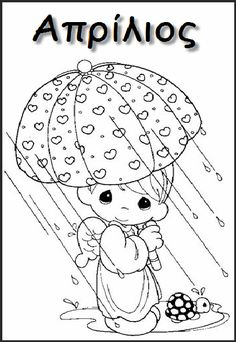 Read morePrintable Precious Moments Wedding Coloring Pages Wedding Coloring Pages, Coloring Pages To Print, Coloring Book Pages, Free Coloring, Coloring Pages For Kids, Coloring Sheets, Kids Coloring, Precious Moments Wedding, Precious Moments Coloring Pages