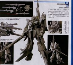 Newcoming Gunpla, Others: UPDATE No.26 Wallpaper Size Scans from Hobby Magazines http://www.gunjap.net/site/?p=185984