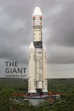 ISRO - Indian Space Research Organisation || GSLV MK3