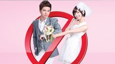 Just You - 就是要你愛上我 - Watch Full Episodes Free - Taiwan - TV Shows - Viki Best romantic comedy EVER!