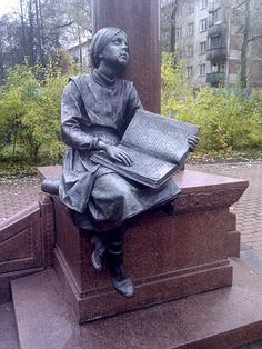 """The monument devoted to Konstantin Konstantinovich Grot in the yard of the school for blind childs in Saint-Petersburg. The fragment of the monument - the blind girl with the book. -- re-pinned by: http://sunnydaypublishing.com/books/"