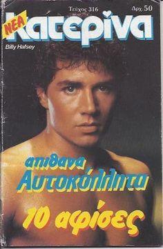 BILLY HAFSEY - GREEK -  Katerina Magazine - 1986 - No.316