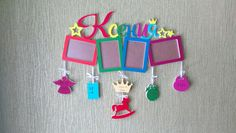 Personalized children's photo frame with MDF by KidsRoomStyle