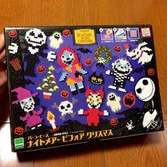 Nightmare Before Christmas perler bead set