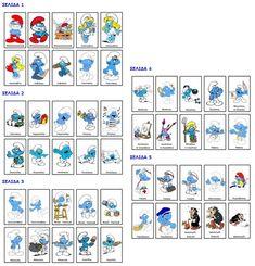 ΚΑΤΑΣΚΕΥΗ :: kidsactivities.gr School Clipart, Hanna Barbera, Bingo Cards, Gw, Goblin, Card Games, Astrology, Coloring Pages, Clip Art
