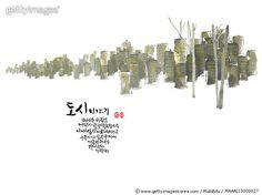 제목 : 도시이야기 (2011년)<br/>소재 : 먹,물감,화선지<br/>작품사이즈 : 30X22㎝(㎝)<br/>작품 설명 : 차가운 도시의 건물을 모노톤의 회색빛 먹으로 표현, 캘리그래피와 접목
