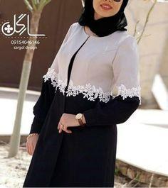 gamis unik Ok Modest Fashion Hijab, Abaya Fashion, Fashion Dresses, Modesty Fashion, Iranian Women Fashion, Islamic Fashion, Moslem Fashion, Mode Abaya, Mode Blog