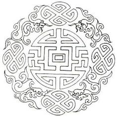 Тунгалаг Дашиймаа: Даалин урлаж сурна даа Chinese Patterns, Japanese Patterns, Chinese Theme, Chinese Art, Asian Cards, Easter Coloring Pages, Ancient Persian, Chinese Embroidery, Happy New Year Greetings