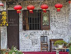 A Unique Hostel in Xitang, Zhejiang, China