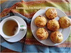 Αφράτα και λαχταριστά αλμυρά μαφινάκια, ιδανικά για πάρτυ, για την δουλειά, για πικ νικ, για τα πιτσιρίκια μας στο σχολείο! Μίνι λουκανικά... My Recipes, Muffins, Breakfast, Food, Morning Coffee, Muffin, Meals, Yemek, Eten
