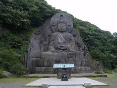 Largest Buddha in Japan, carved into the cliff face
