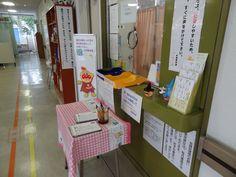 岩見沢市立病院小児科外来(小児科医師)