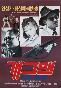 이 명 세 Yi, My ŏng -se: Gagman 개그 맨 = Kae g ǔmaen http://search.lib.cam.ac.uk/?itemid=|depfacozdb|443356