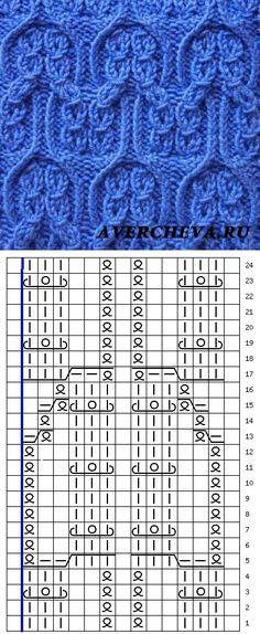 Узор 807 | каталог вязаных спицами узоров