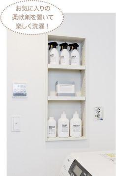 埋め込み収納棚(お気に入りの柔軟剤を置いて楽しく洗濯!) Washroom, Bathroom Medicine Cabinet, Bathroom Plans, Laundry Room, How To Plan, Interior, Home, Design, Sheet Metal