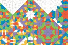 Coloring Pages - Arabic Designs - News - #adultcoloring #arabic #geometricdesign