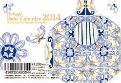 Portugal Fado Calender 2014 卓上ポルトガルファドカレンダー