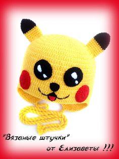 Одноклассники Crochet Animal Hats, Crochet Baby Hats, Crochet Beanie, Baby Knitting, Knitted Hats, Crochet Character Hats, Diy Crochet Patterns, Baby Sweater Patterns, Crochet For Boys