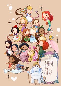Kawaii Disney, Chibi Disney, Disney Pixar, Disney Princess Cartoons, All Disney Princesses, Disney Princess Drawings, Disney Princess Art, Disney Princess Pictures, Disney Jokes