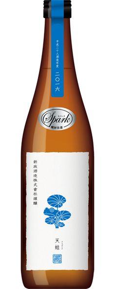 天蛙 Food Packaging Design, Beverage Packaging, Coffee Packaging, Bottle Packaging, Brand Packaging, Sake Bottle, Oil Bottle, Japanese Beer, Beer Label Design