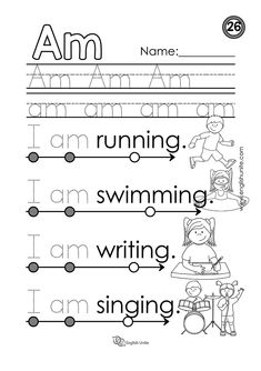 """Beginning reading - Am: Each worksheet focuses on one word, and once that word is learned, it is dotted out on all future worksheets. The focus word of this worksheet is the word """"am"""". #reading #beginningreading #worksheets #English #read"""