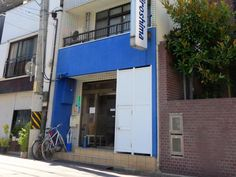 Hiroshima K's House Hiroshima - Backpackers Hostel Japan, Asia Set in a prime location of Hiroshima, K's House Hiroshima - Backpackers Hostel puts everything the city has to offer just outside your doorstep. The hotel offers a wide range of amenities and perks to ensure you have a great time. To be found at the hotel are Wi-Fi in public areas, family room, newspapers, laundry service, elevator. All rooms are designed and decorated to make guests feel right at home, and some ro...