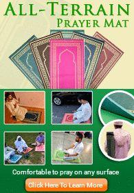 Teal Sajda Mat is made by The Sajda Company Inc. The Mat is available on our web-store at discount price so visit our web-store and avail the opportunity. Natural Oils, Weather Conditions, Islam, Prayers, Surface, Learning, Books, Shoulder Strap, Eco Friendly