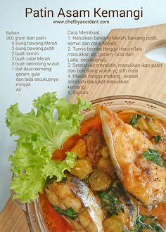 chef by accident: Patin Asam Kemangi Fish Recipes, Seafood Recipes, Asian Recipes, Easy Cooking, Cooking Recipes, Aesthetic Food, No Cook Meals, My Favorite Food, Food Hacks