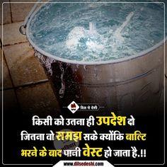 लौह स्तम्भ से जुडी रोचक जानकारियां | Interesting Facts About Iron Pillar of Delhi