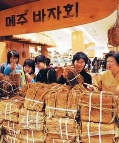 Meju (Korean: 메주) is a brick of dried fermented soybeans in Korean cuisine. While not consumed on its own, it serves as the basis of several Korean condiments, such as #doenjang, #gochujang, or #ganjang. [PHOTO]
