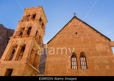 Church and bell tower inside St. Catherine's monastery, Sinai, Egypt. Stock Photo