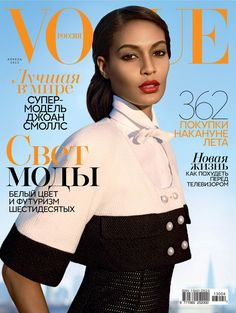 Joan Smalls por Richard Bush para Vogue Russia's April 2013