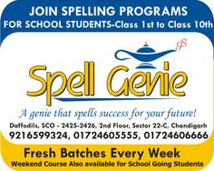 English training for kids in Chandigarh, kids camp, weekend courses for kids, Courses for Kids in Chandigarh, Spell Genie, under the agies of Daffodils English Academy, SCO 2425-2426, 2nd Floor, Sector-22-C, Chandigarh  Contact: 01724605555, 01724606666, 9216599324