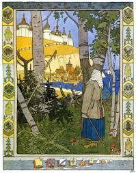 Иван Билибин (иллюстрация к Пушкинским сказкам)