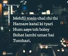 48218990 Pin by Hamed on Alfaaz (Urdu/Hindi poetry) Poet Quotes, Shyari Quotes, True Quotes, Funny Quotes, Mixed Feelings Quotes, Broken Words, Gulzar Quotes, Zindagi Quotes, Heartfelt Quotes