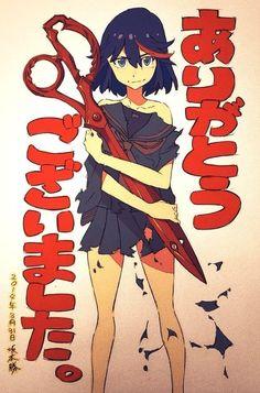 Ryuuko Matoi by TRIGGER animator Masaru Sakamoto (坂本 勝) for the...