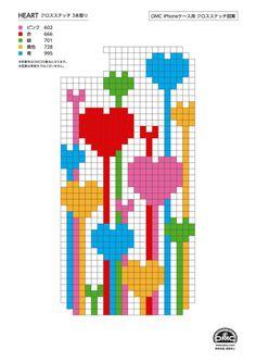 El blog de Dmc: Diagramas para bordar la funda del iPhone