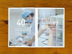 北陸大学   石川県金沢市のデザインチーム「ヴォイス」 ホームページ作成やCMの企画制作をはじめNPOタテマチ大学を運営