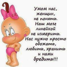 Оленька Кузнецова – Google+