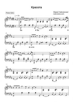 и Piano, Sheet Music, Pictures, Photos, Music Sheets, Pianos, Drawings