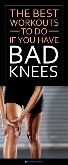 """Bad knees"" is a broad term, but in general, the more you can work your knees without jarring them, the stronger they will become and the less pain you will feel. // leg day // workout // workouts // exercise // bad knees // pain relief // knee injury // Beachbody //"