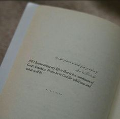 Beautiful Quran Quotes, Aesthetic Japan, Islamic Quotes, Cards Against Humanity, God, Dios, Allah, The Lord