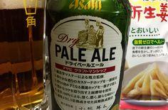 アサヒビール ペールエール。 ちょっと弱いかな。