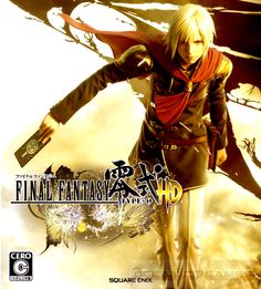Final Fantasy Type 0 HD Free Download  Final Fantasy Type 0 HD Free Download PC Game setup in single direct link for windows. Final Fantasy Type 0 HD is an action and RPG game.  Final Fantasy Type 0 HD PC Game 2015 Overview  Final Fantasy Type 0 HD is an action game with some RPG elements in it. This game has been developed and published under the banner ofSQUARE ENIX. This game was released on18thAugust 2015. You can also downloadFinal Fantasy IV The After Years.  In this version ofFinal…