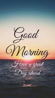 good morning wishes good morning quotes ` good morning ` good morning quotes for him ` good morning quotes inspirational ` good morning wishes ` good morning greetings ` good morning beautiful ` good morning quotes funny Cute Good Morning Quotes, Good Morning Beautiful Quotes, Morning Quotes Images, Good Day Quotes, Good Morning Images Hd, Morning Quotes For Him, Good Morning Inspirational Quotes, Good Morning Messages, Good Morning Greetings